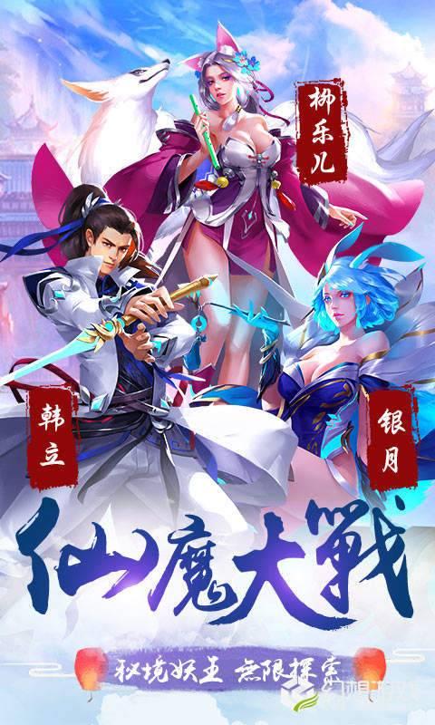 剑舞飞升版图3