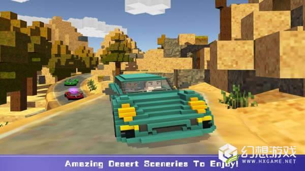 方块停车模拟器图2