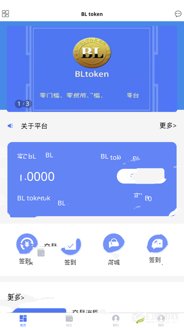 BL token图2