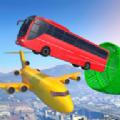 不可能的公共汽车驾驶