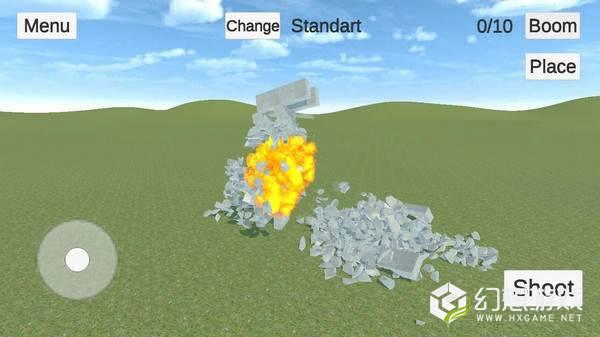 爆破物理模拟器图4