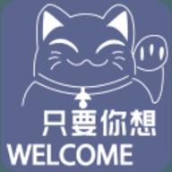 兼职糯米猫  v1.0.0
