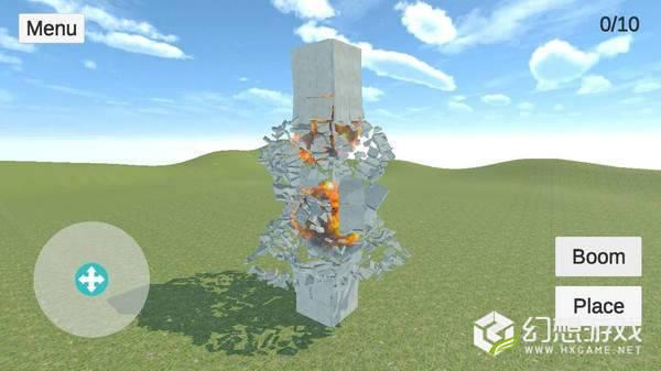 爆破物理模拟器图2