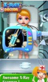 小英雄身体医生图2