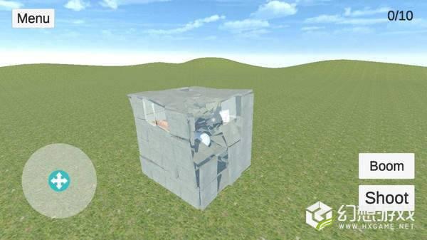 爆破物理模拟器图1