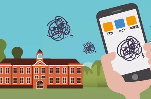 校园app