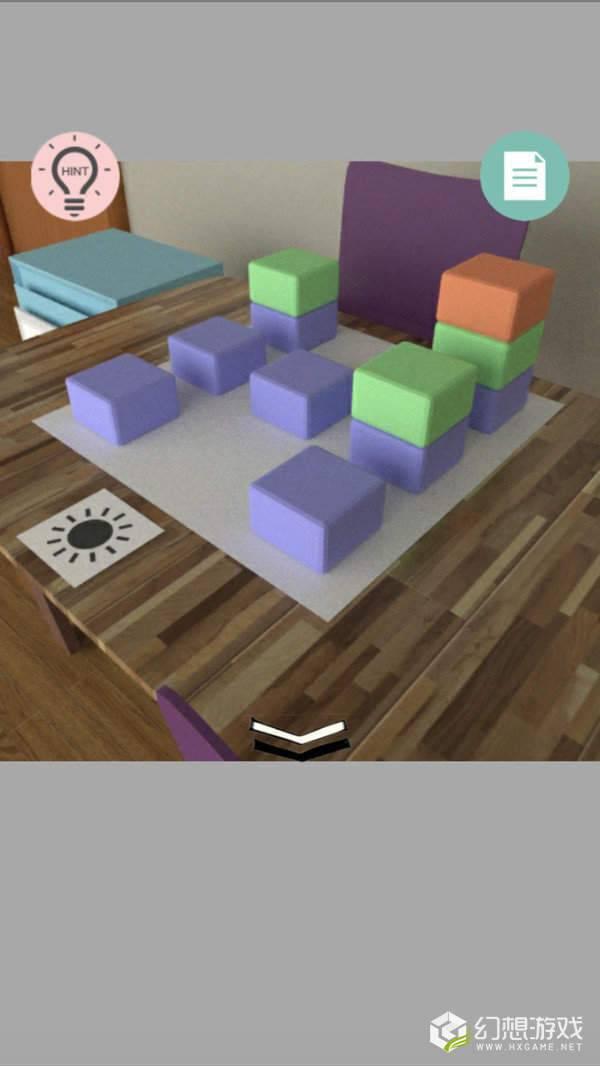逃出办公室图3