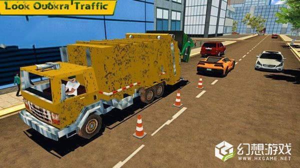 垃圾分类车模拟器图3