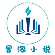 冒泡小说  v1.3.6