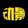 动景名片  v1.1.3