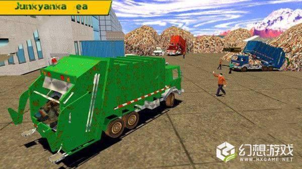 垃圾分类车模拟器图4