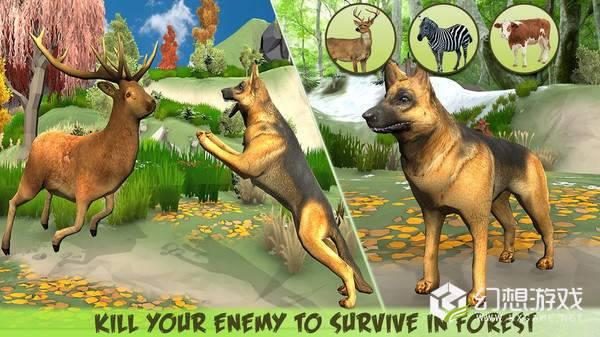 狗狗家庭模拟器图3