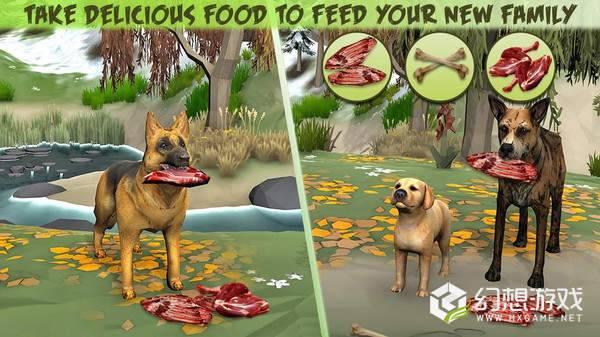 狗狗家庭模拟器图1