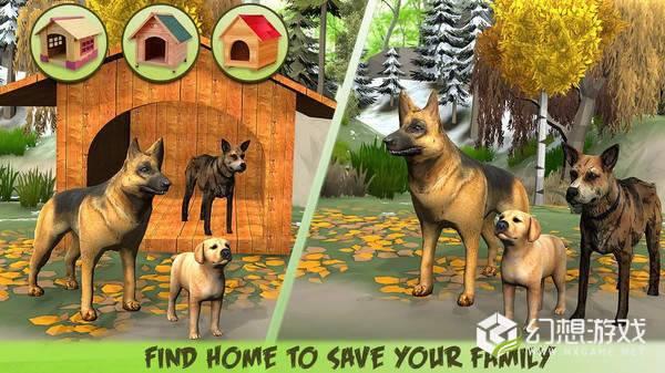 狗狗家庭模拟器图4