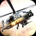 直升机空袭行动
