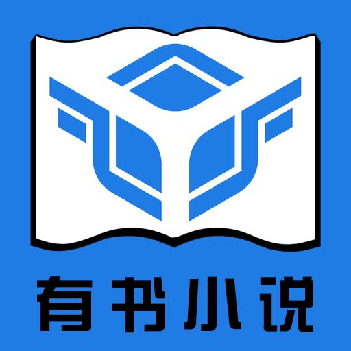 有书小说  v2.0.4