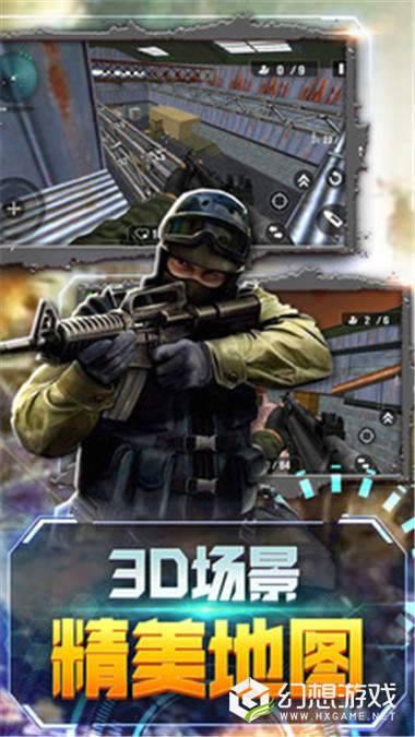 极限求生枪战刺激狙击图2