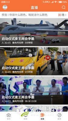 龙川新闻图1