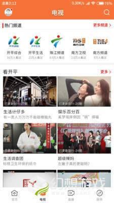 龙川新闻图4
