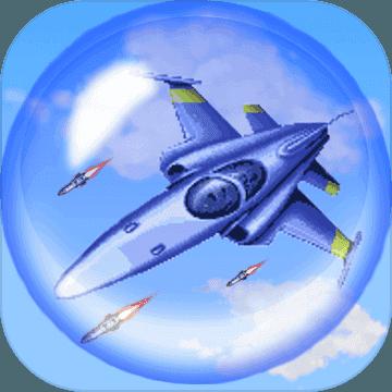 转珠战机  v1.01