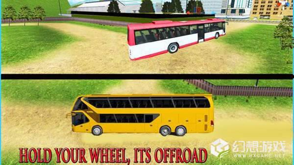 登山巴士教练模拟器图4