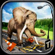 终极大象横冲直撞