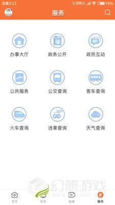 龙川新闻图2