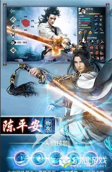 剑来剑气长城图2
