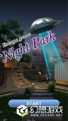 夏夜的公园和UFO图5