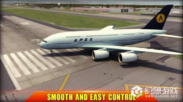 终极飞行模拟3D图3