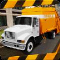 环保垃圾车模拟器2
