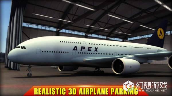 终极飞行模拟3D图2