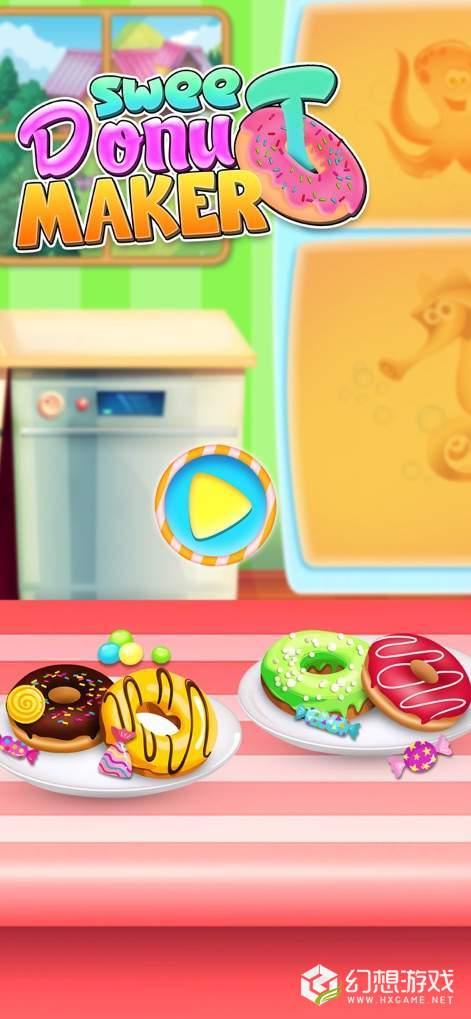 甜甜圈制作者甜点厨房图2