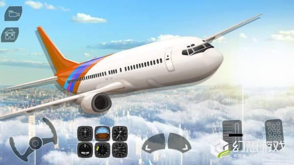 飞行员竞赛模拟器图2