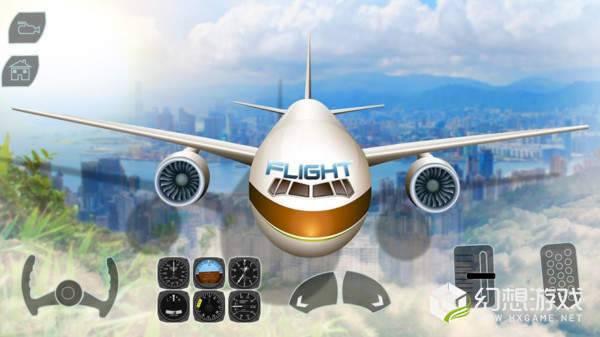 飞行员竞赛模拟器图3