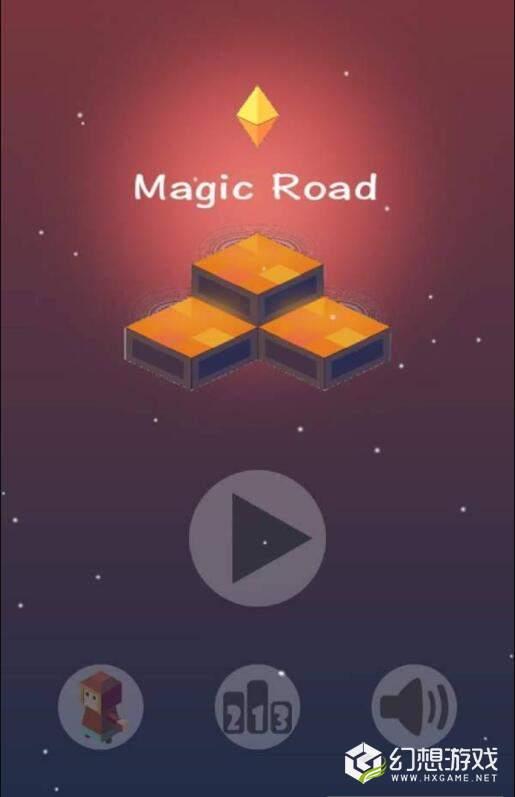 魔法方块路图2