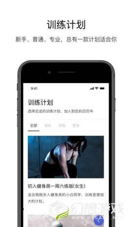 Young健身图1