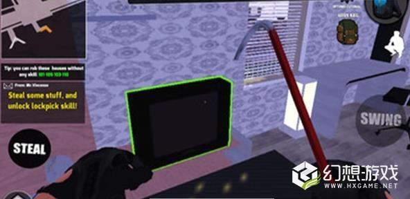 妙手神偷模拟器图1