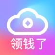 云屏  v0.0.9