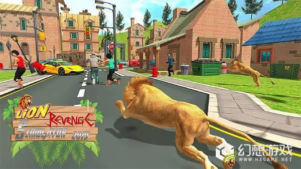 狮子复仇模拟器图3