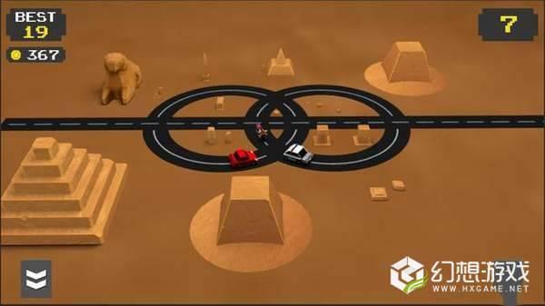 Circle Traffic Run图4