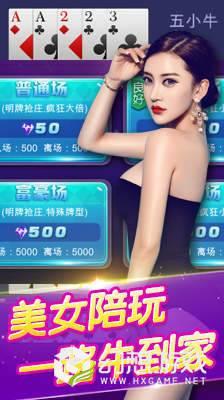 888棋牌金花图1