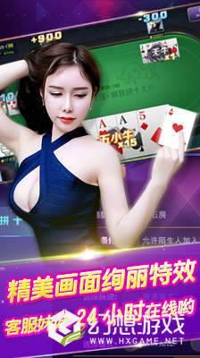 888棋牌金花图2