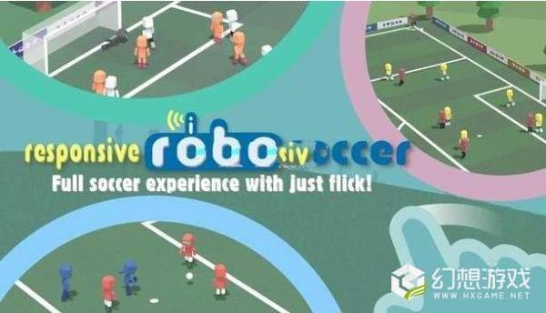 指尖机器人足球图3