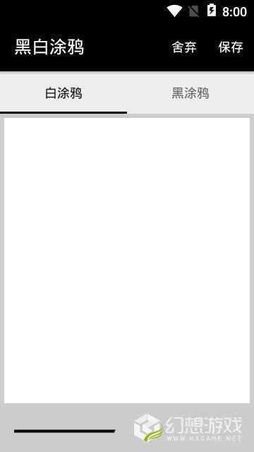 黑白涂鸦图2