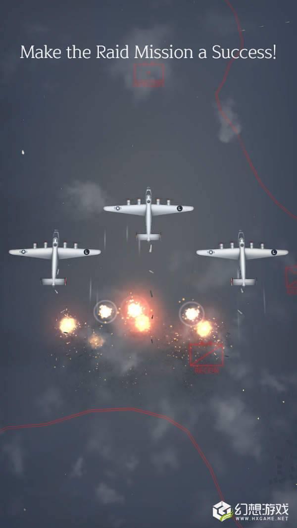 空军司令部二战图2