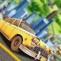 出租车模拟器革命3D
