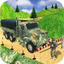 军队卡车山爬坡道驾驶