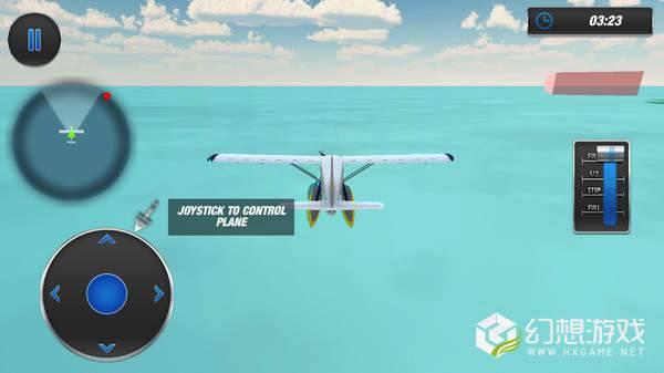 海平面飞行模拟器图3