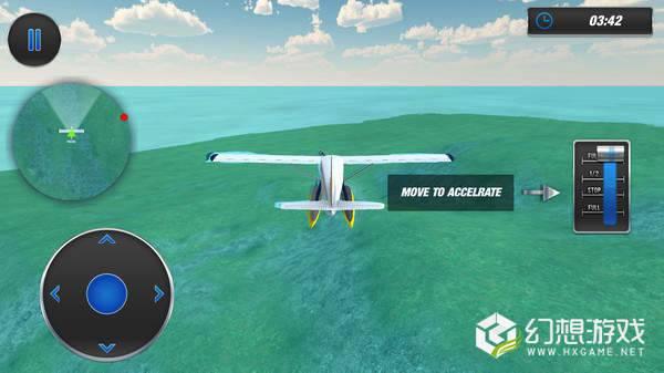 海平面飞行模拟器图4